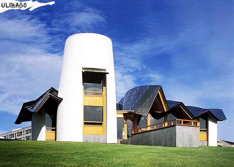 Фрэнк Гери Онкологический центр Мэгги в городе Данди, Шотландия