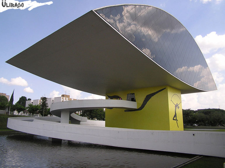 Музей Оскара Нимейера