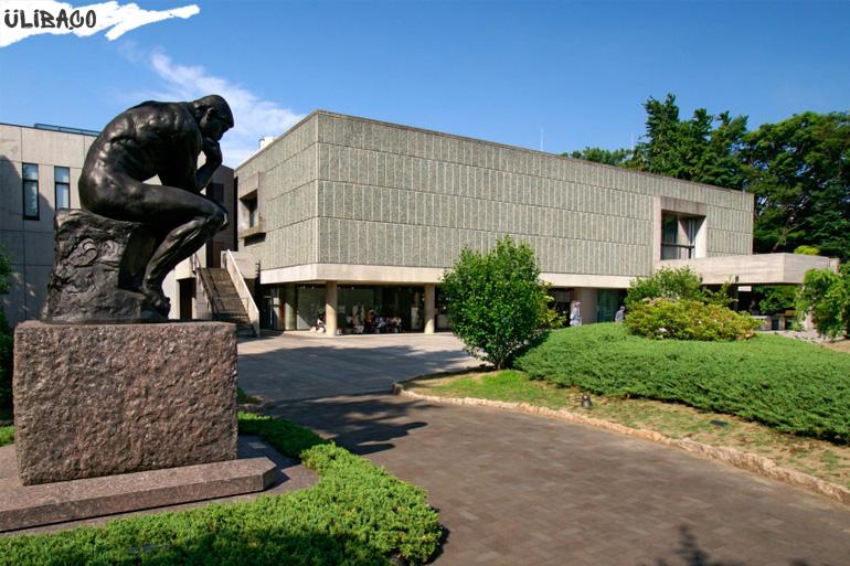 Ле Корбюзье Национальный музей западного искусства в Токио