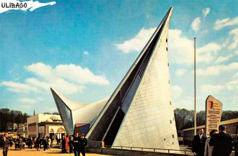 Ле-Корбюзье Павильон фирмы Philips и «Электронная поэма»
