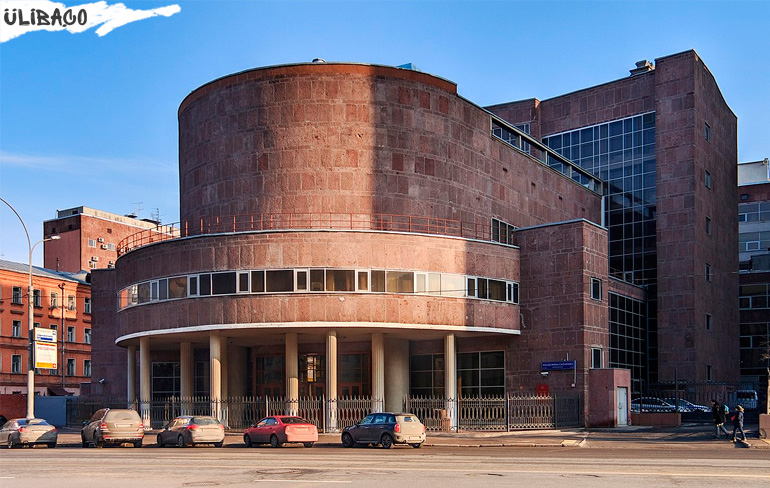 Ле-Корбюзье Здание Центросоюза (Наркомлегпрома) в городе Москва