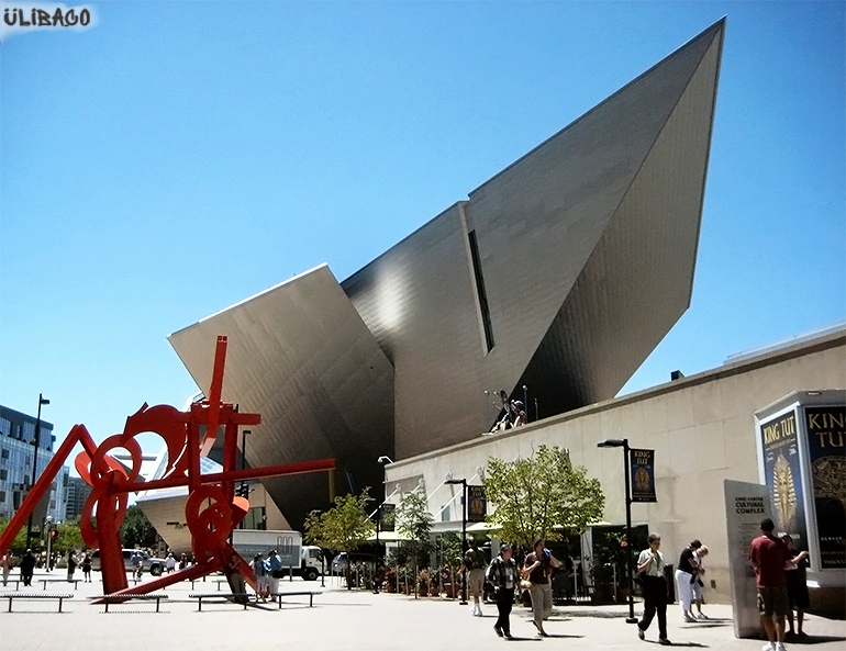 Даниэль Либескинд Художественный музей 2