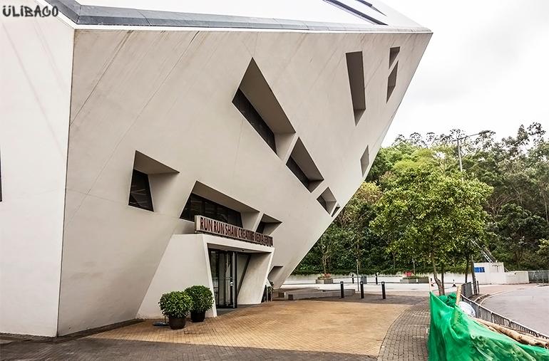 Даниэль Либескинд Учебное здание Run Run Shaw городского университета Гонконга 5