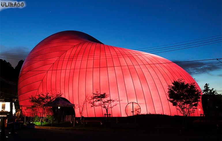 Арата Исодзаки концертный зал ArkNova 3