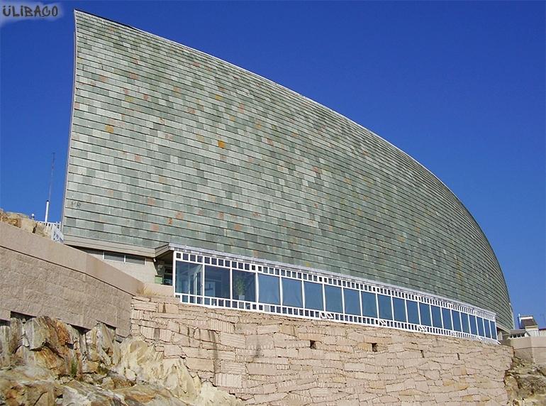 Арата Исодзаки Museo Domus 3