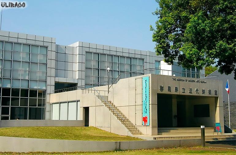 Арата Исодзаки Музей Gunma 2