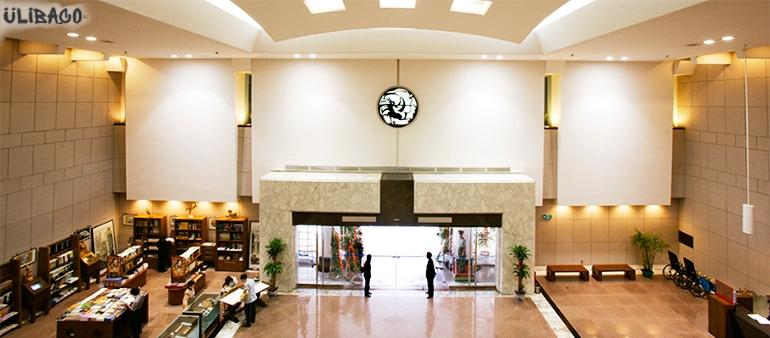 Арата Исодзаки Музей Хунань 2