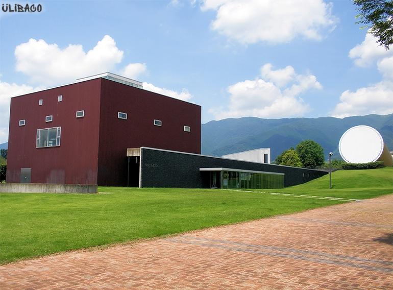 Арата Исодзаки Музей Наги 1