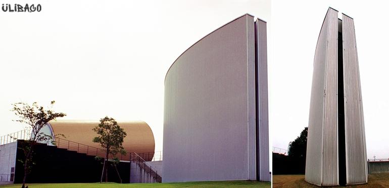 Арата Исодзаки Музей Наги 5