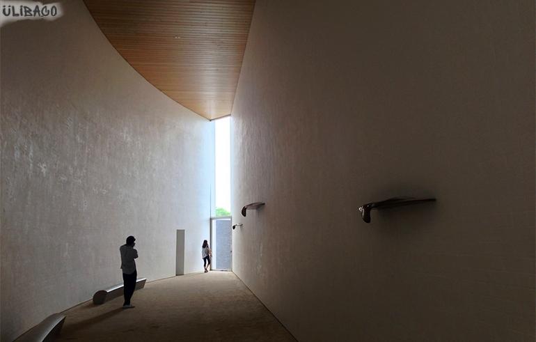 Арата Исодзаки Музей Наги 6