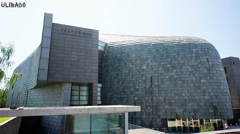 Арата Исодзаки Музей САФА 2