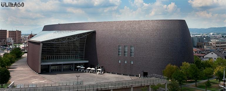 Арата Исодзаки Nara Centennial Hall 1