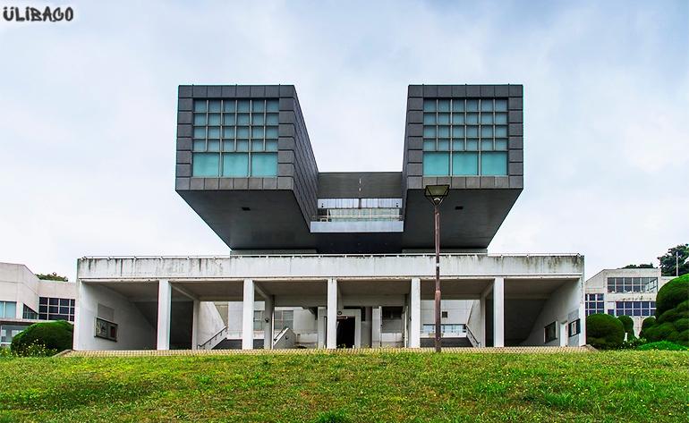 Арата Исодзаки Муниципальный художественный музей Китакюсю 1