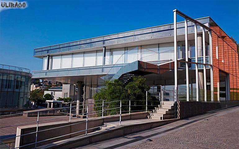 Рем Колхас Leeum, Музей искусств Samsung 1