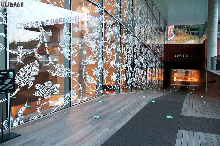 Рем Колхас Leeum, Музей искусств Samsung 4