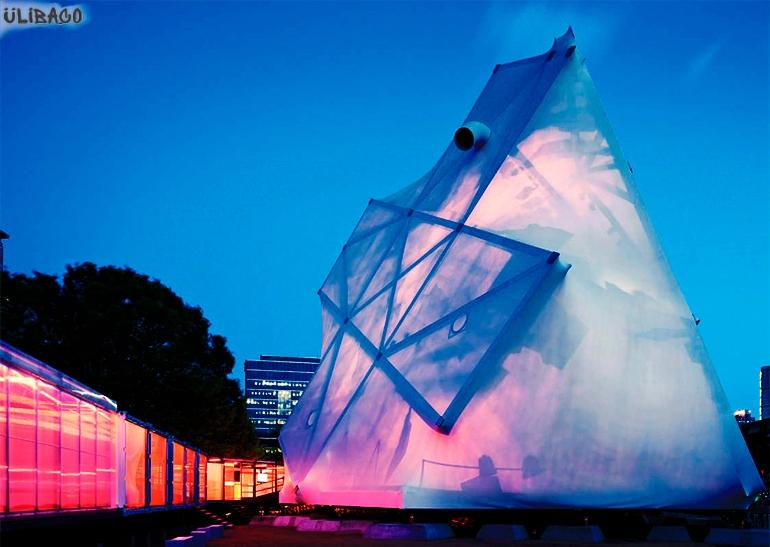 Рем Колхас Культурный центр Prada Transformer 1