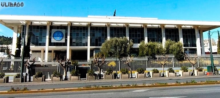 Вальтер Гропиус Американское посольство Афины 1