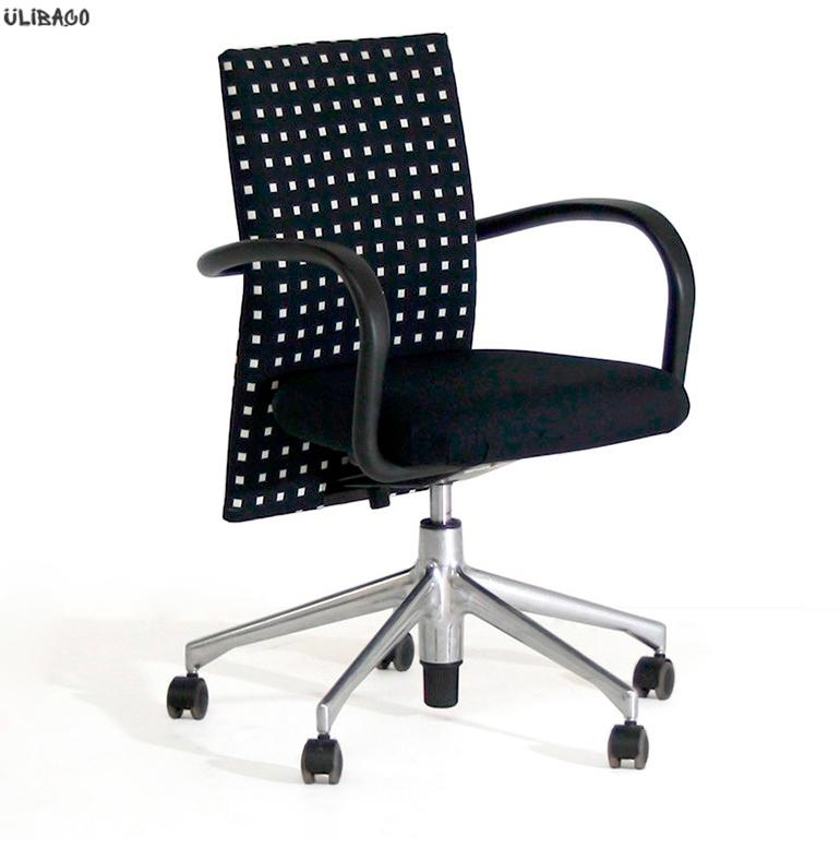 Антонио Читтерио кресло AC1 Vitra 2