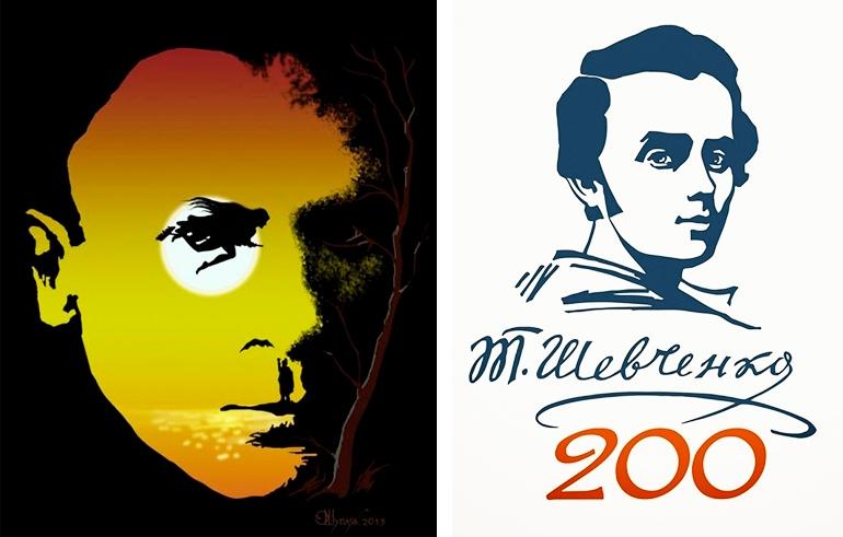 """Шупляк Олег """"Булгаков"""" 2013 та """"Шевченко 200 років"""" 2014"""